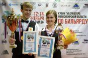 Дмитрий Стороженко и Юлия Трубникова - на пьедестале чемпионата Сибирского федерального округа.