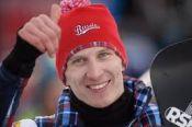 Андрей Соболев - победитель стартового этапа Кубка России.