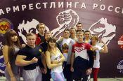 Алтайские армрестлеры успешно выступили на чемпионате и первенстве Сибири.