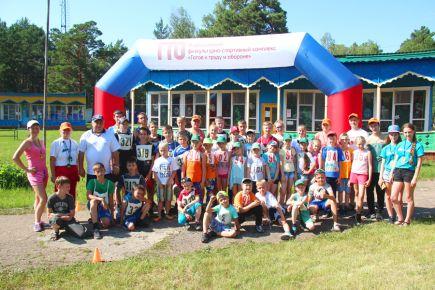 На территории оздоровительного лагеря «Крылатых» 24 июня прошёл XXVIII Всероссийский Олимпийский день.