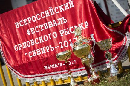 На Барнаульском ипподроме прошли «Кубок губернатора Алтайского края» в рамках IV этапа Большого Сибирского круга и Всероссийский фестиваль орловского рысака «Сибирь-2017».