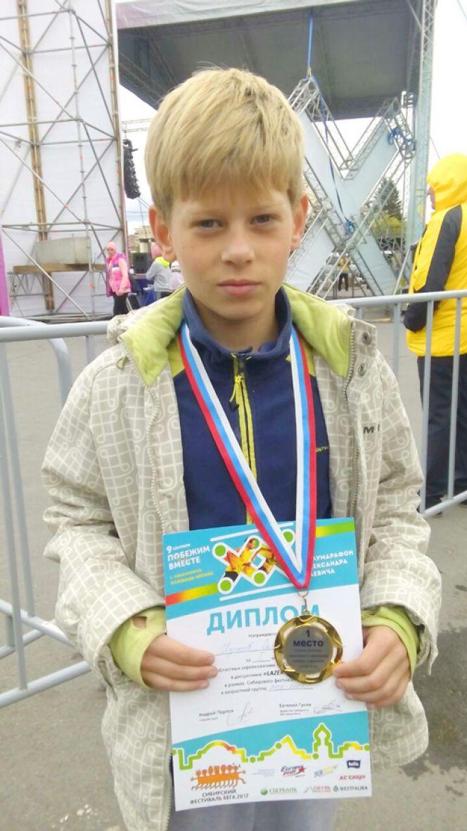 Рубцовчанин Семён Изотов выиграл Открытое первенство Новосибирской области в дисциплине «лазер-ран».