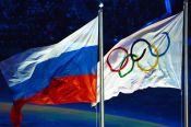 Поедут ли алтайские спортсмены на зимнюю Олимпиаду-2018