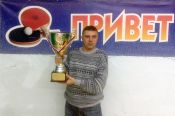 Евгений Абрамов – чемпион Алтайского края.
