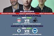 Барнаулец Михаил Меламед вышел в финал конкурса комментаторов «Матч ТВ».