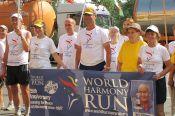 Алтайский край встретил участников эстафеты «Всемирный Бег Гармонии».