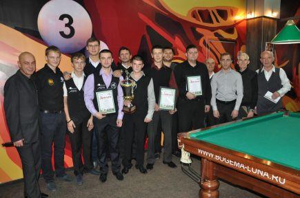 В Барнауле прошёл осенний тур командного турнира с гандикапом на Кубок Федерации бильярдного спорта Алтая.