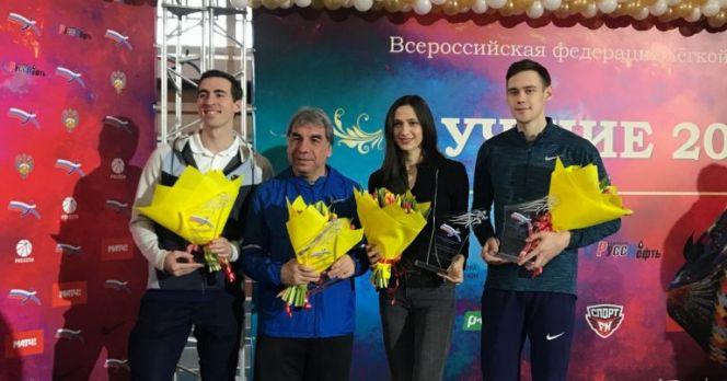 Сергею Шубенкову вручена легкоатлетическая премия «Лучшие-2017»