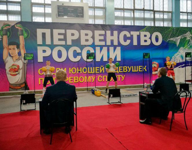 Пять золотых медалей выиграли алтайские гиревики на первенстве России в Рыбинске