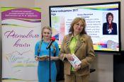 Наталья Шубенкова победила со своей книгой в краевом фестивале «Издано на Алтае»