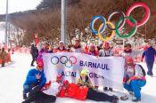 Фотофакты: делегация краевой СШОР «Горные лыжи» в столице Олимпийских игр