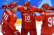 Российские хоккеисты обыграли сборную Норвегии в четвертьфинале олимпийского турнира – 6:1