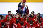 Желанное, долгожданное. Россия выиграла золото хоккейного турнира Олимпиады