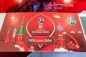 Россияне столкнулись со сложностями про покупке билетов на ЧМ-2018