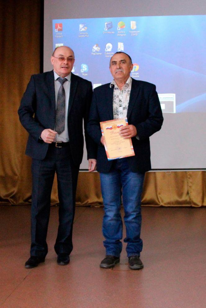 Совет директоров спортивных школ Алтайского края. 12 апреля 2018 года. Фото: Артур Шпак.