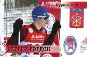 Сергей Гордок – абсолютный победитель «Кубка Анны Богалий – SKIMiR»
