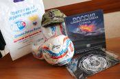 Викторина «Путешествие с мячом»: ответы