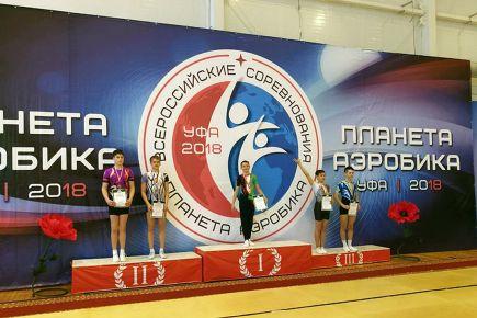 Дима Кудрявцев на соревнованиях в Уфе