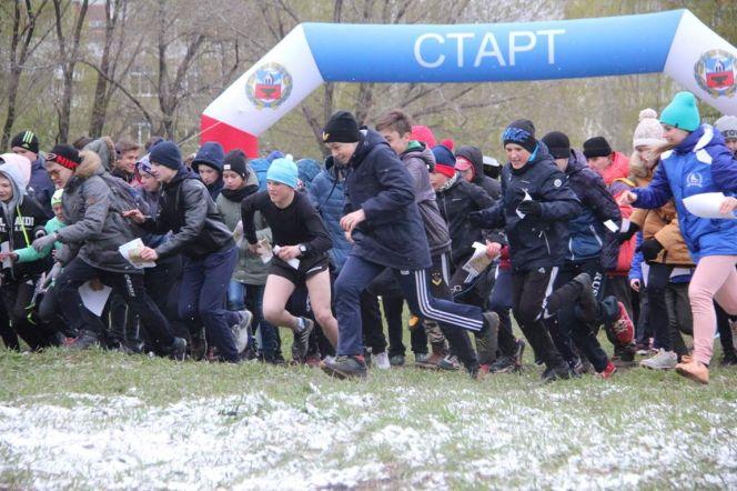 Российский азимут-2018