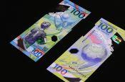 ЦБ РФ выпустил памятную 100-рублёвую купюру, посвящённую чемпионату мира по футболу в России