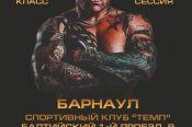 Известный боец ММА Джефф Монсон проведёт в Барнауле мастер-класс для всех желающих