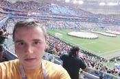 Артур Шпак: «В жерле вулкана». Матч Бразилия – Мексика глазами корреспондента «АС»