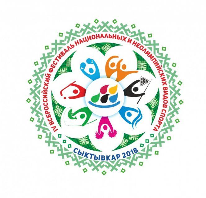Команда Алтайского края примет участие во Всероссийском фестивале национальных и неолимпийских видов спорта