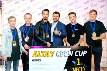 Турнир по киберспорту «ALTAY OPEN CUP». Фото: Олег УКЛАДОВ