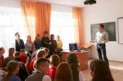 Сергей Шубенков провёл традиционную встречу со школьниками Павловского района