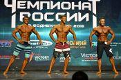 Алтайские спортсмены – победители и призёры чемпионата и первенства России по бодибилдингу и фитнесу