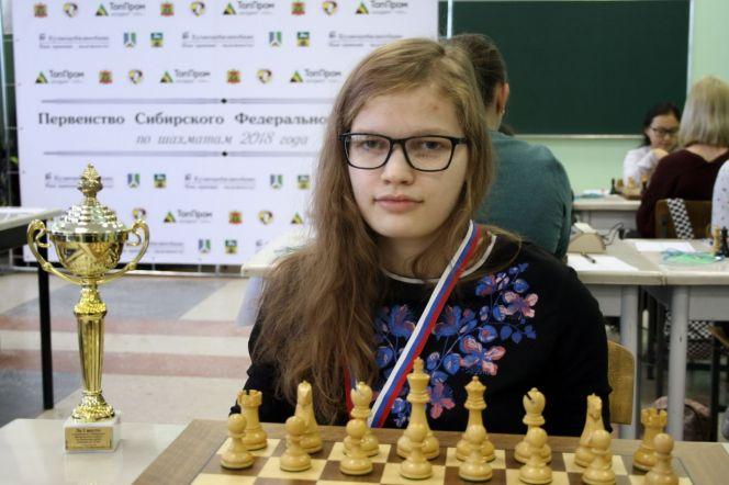 Мария Дорожкина - победительница первенства СФО по классическим шахматам