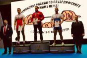 Алексей Кудрявцев выиграл чемпионат России по классическому жиму лёжа