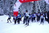 """Открытие лыжного сезона состоялось на территории горнолыжного комплекса """"Берлога"""" в окрестностях Тягуна"""