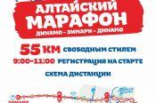 Компания «Мария-Ра» 23 декабря проведёт 55-километровый лыжный марафон