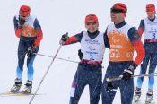 2−5 февраля. Павловск. II этап Кубка России по лыжным гонкам и биатлону среди слабовидящих спортсменов