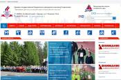 Сайт Краевой ДЮСШ обретает новое лицо