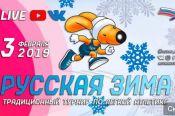 Полина Миллер - серебряный призёр, Савелий Савлуков - бронзовый на легкоатлетическом турнире «Русская зима»