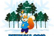 Онлайн. XXXIV зимняя олимпиада сельских спортсменов Алтайского края в Ребрихе