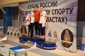 Бийчанин Яков Стрюков - бронзовый призёр Кубка России по плаванию в ластах