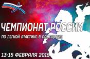Ильдар Надыров - серебряный призёр чемпионата России, Евгений Кунц и Полина Миллер - бронзовые