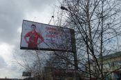Федеральный проект «Герои с нашего двора» зашёл в Бийск