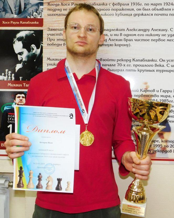 В Барнауле завершился чемпионат Сибири по классическим шахматам