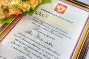 Помощник президента России Игорь Левитин наградил Яну Кирпиченко и других победителей Универсиады в Красноярске