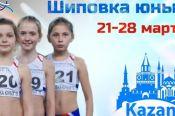 Школьники из Мамонтова и Барнаула - победители и призёры всероссийских соревнований по легкоатлетическому многоборью