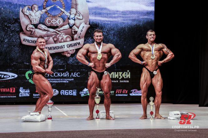 Алтайские спортсмены - победители чемпионата и первенства СФО