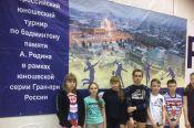 Рубцовские спортсмены приняли участие во всероссийских соревнованиях по бадминтону