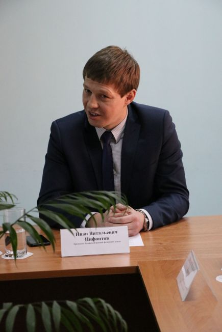 Иван Нифонтов