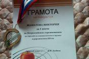 Алтайские стрелки поднялись на подиум всероссийских соревнований по стрельбе из пневматического оружия