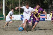 Евразийская лига стартует в Барнауле 24 мая