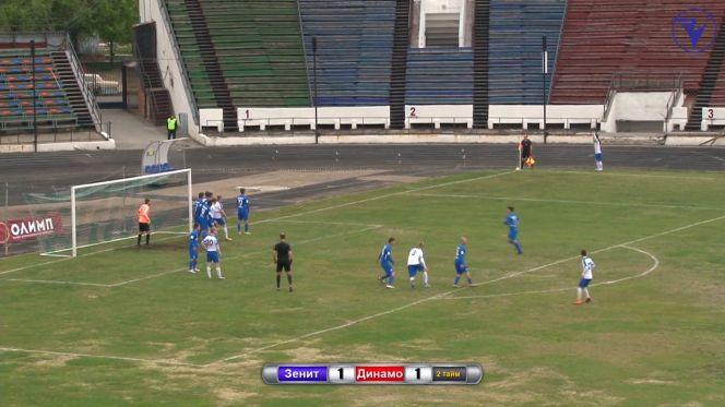Футболисты барнаульского «Динамо» в последнем матче сезона на выезде сыграли вничью с «Зенитом» из Иркутска - 1:1.
